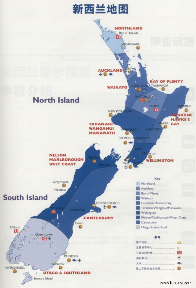 注册新西兰公司